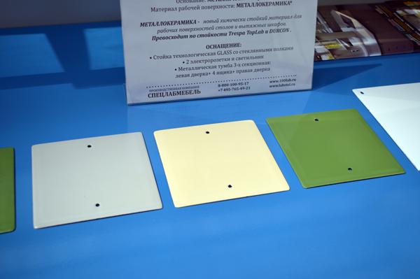 Цвета лабораторной металлокерамики по RAL -от Спецлабмебель