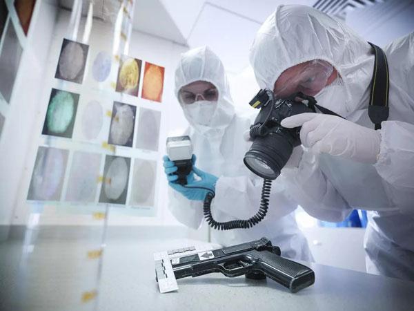 Криминалистическая лаборатория